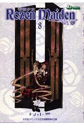 薔薇少女 8