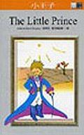 小王子The Little Prince【英文版隨身書精裝本】