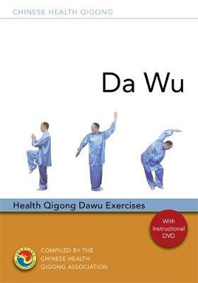 Da Wu