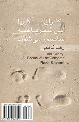 ‏Don't Worry! All Poems Will be Censored