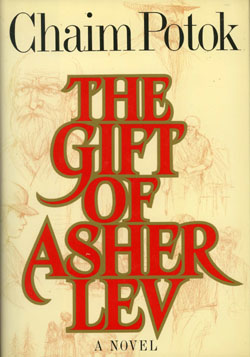 The Gift of Asher Le...