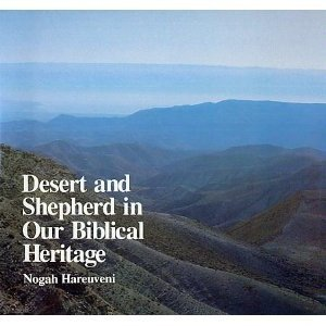 Desert and shepherd in our biblical heritage