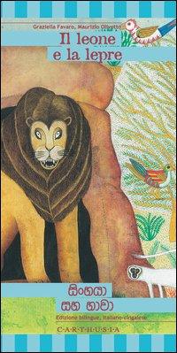 Il leone e la lepre