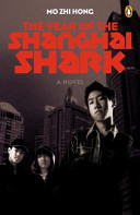 Year of the Shanghai Shark