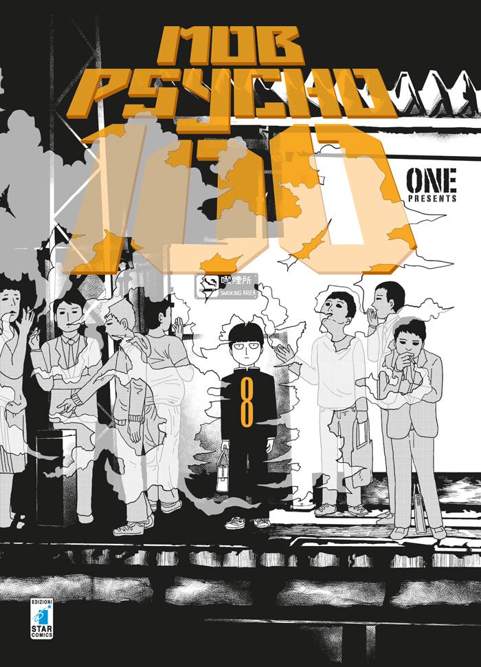 Mob Psycho 100 vol. 8