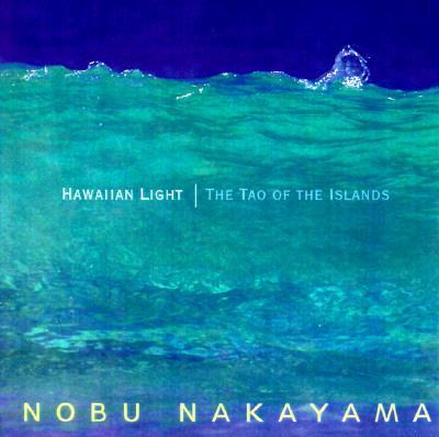 Hawaiian Light
