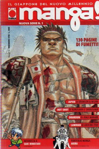 Manga! - Nuova serie vol. 1