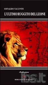 L' ultimo ruggito del leone