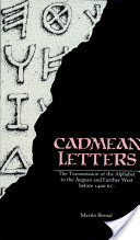Cadmean Letters
