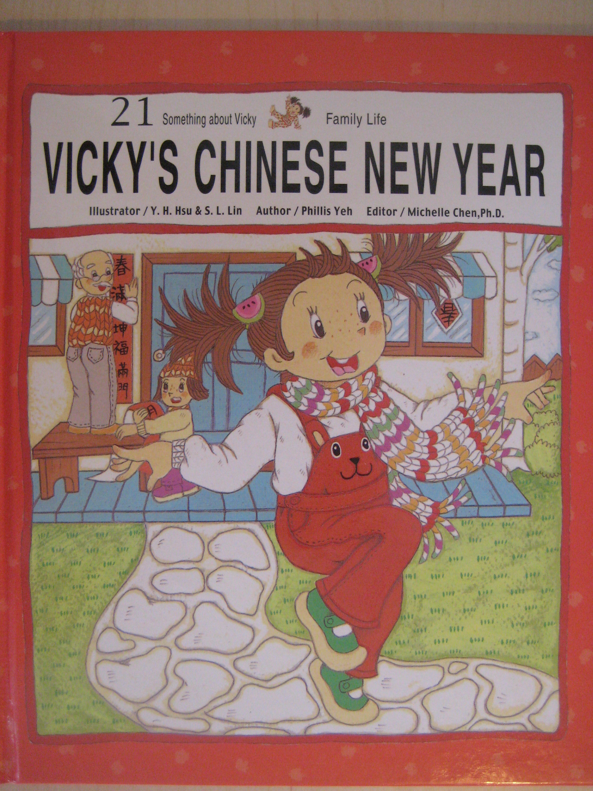Vicky's Chinese New Year (21)