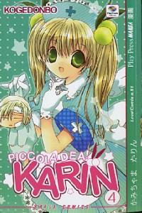 Karin piccola dea #4