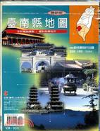 台南縣地圖
