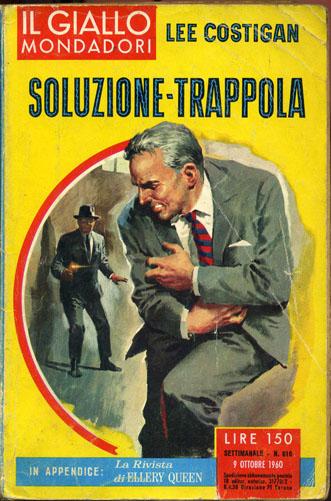 Soluzione-Trappola