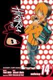 Hikaru no Go, Volume...