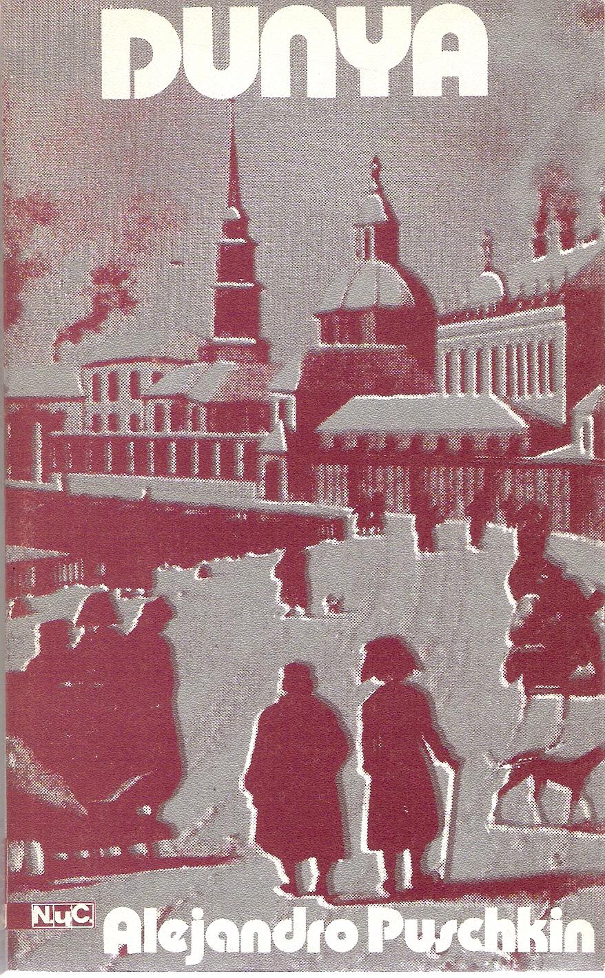 Dunya y otros relatos