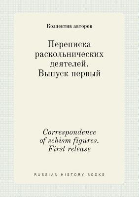 Correspondence of Sc...