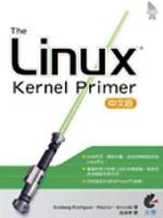 The Linux Kernel Primer 中文版