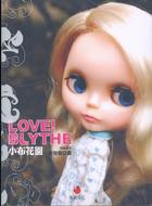 小布花園Love! Blythe