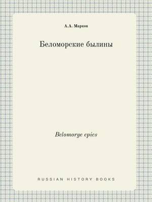 Belomorye Epics