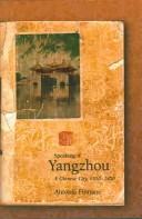 Speaking of Yangzhou
