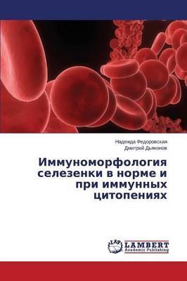 Immunomorfologiya selezenki v norme i pri immunnykh tsitopeniyakh