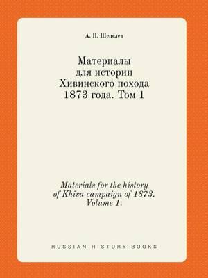 Materials for the History of Khiva Campaign of 1873. Volume 1.