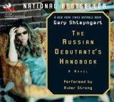 The Russian Debutant...