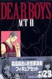 DEAR BOYS ACT2 23