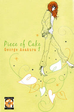 Piece of Cake vol. 1