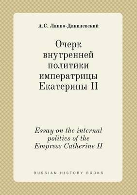 Essay on the Internal Politics of the Empress Catherine II