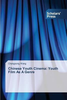 Chinese Youth Cinema