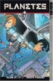 Planetes, Book 4 (2)