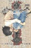 Death Note, Vol. 7
