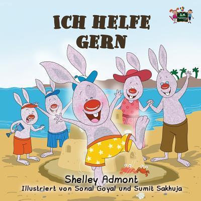 I Like to Help (kinderbuch deutsch, kids books in german, german baby books)
