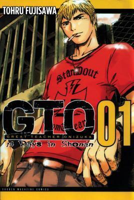 Gto 14 Days in Shonan 1