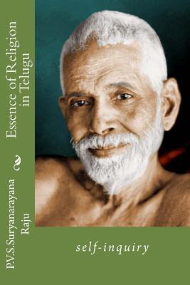 Essence of Religion in Telugu