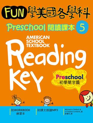 FUN學美國各學科Preschool閱讀課本5: 初學單字篇