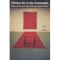 Chinese Art at the C...