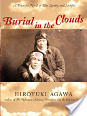 Burial in the Clouds