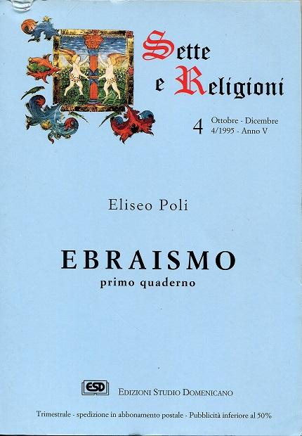 Ebraismo vol. 1