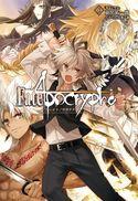 Fate/Apocrypha 5