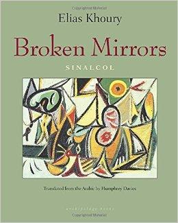 Broken Mirrors