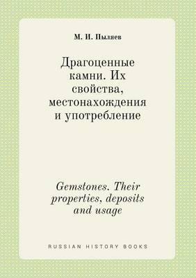 Gemstones. Their Properties, Deposits and Usage