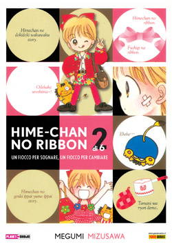 Hime-chan no Ribbon vol. 2