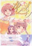 かしまし~ガール・ミーツ・ガール 3