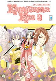Kamisama Kiss vol. 2