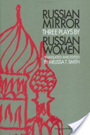 Russian Mirror