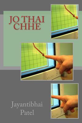 Jo Thai Chhe