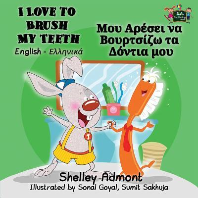 I Love to Brush My Teeth (bilingual greek childrens books)