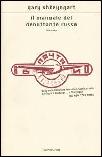 Il manuale del debut...